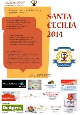 Cartel Santa Cecilia 2014